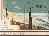 Travel brochure «Visit Crimea» circa 1933.