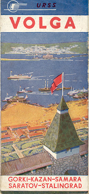 Travel brochure «Volga» 1934. Published by Intourist.