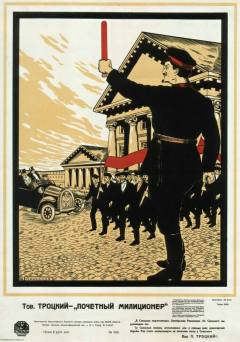 Trotsky Smolny