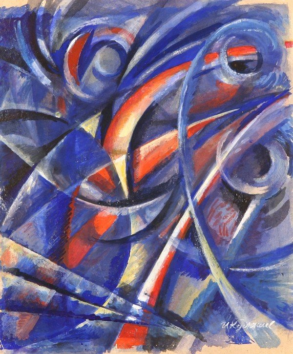 IVAN KUDRYASHEV (RUSSIAN 1896-1972), %22Abstract Composition,%22 gouache and watercolor, 12 1:4 x 10 1:4 in. (31 x 26 cm.), signed lower right
