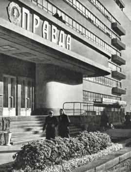 1950−1960