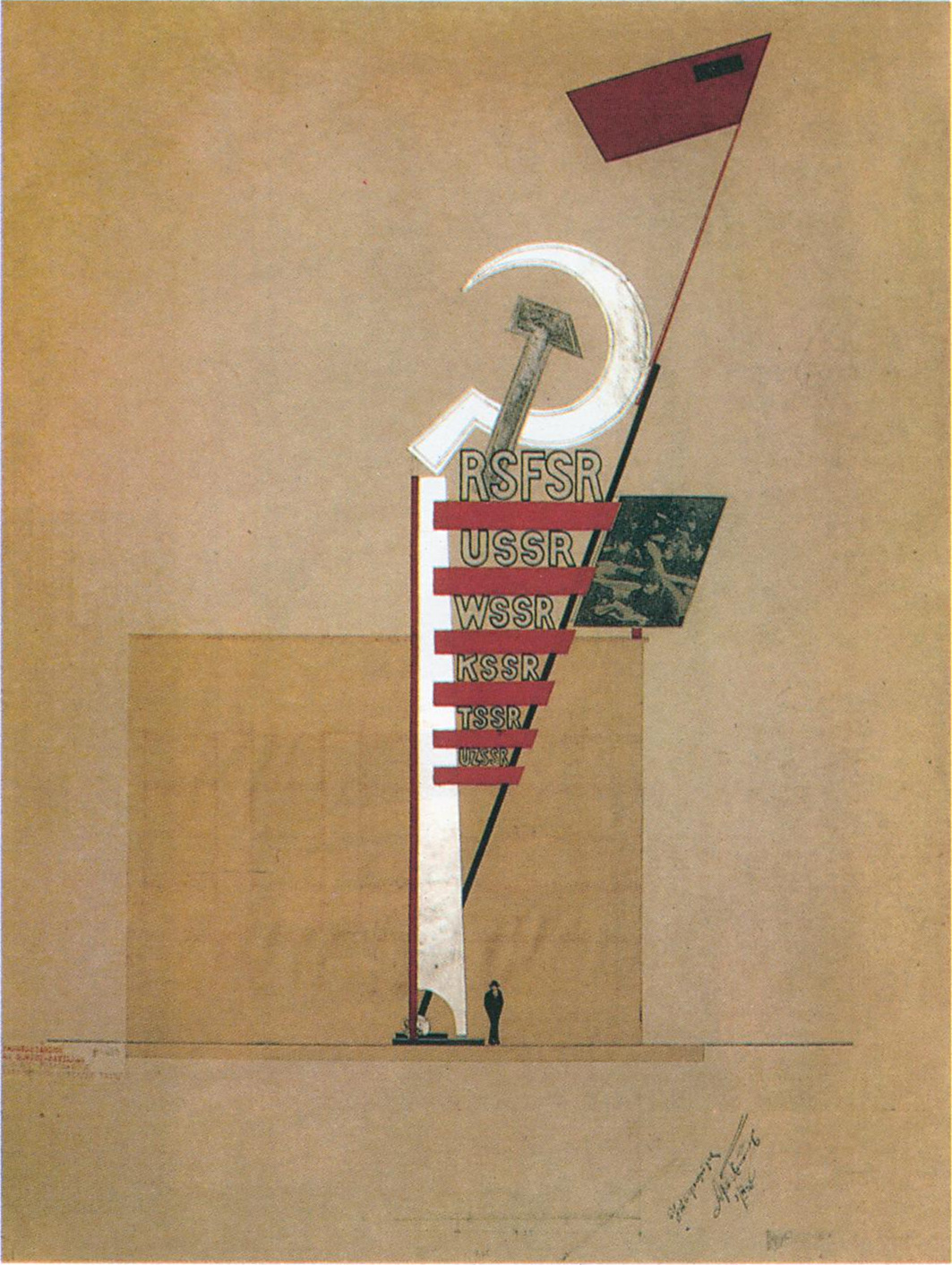 El Lissitzky, flag station design for the Pressa exhibit in Cologne1