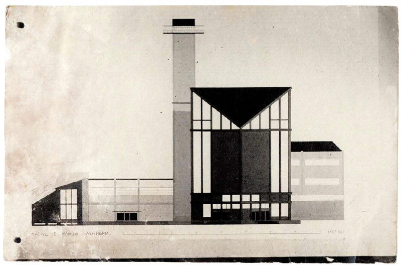 G Vegman museum of red Moscow, 1924a