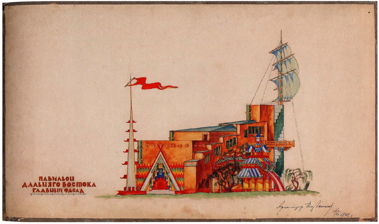 Il'ia Golosov, The Pavilion of Far-East Republics, All-Russian Agricultural, Handicraft, and Industrial Exhibition, Competition project, 1923