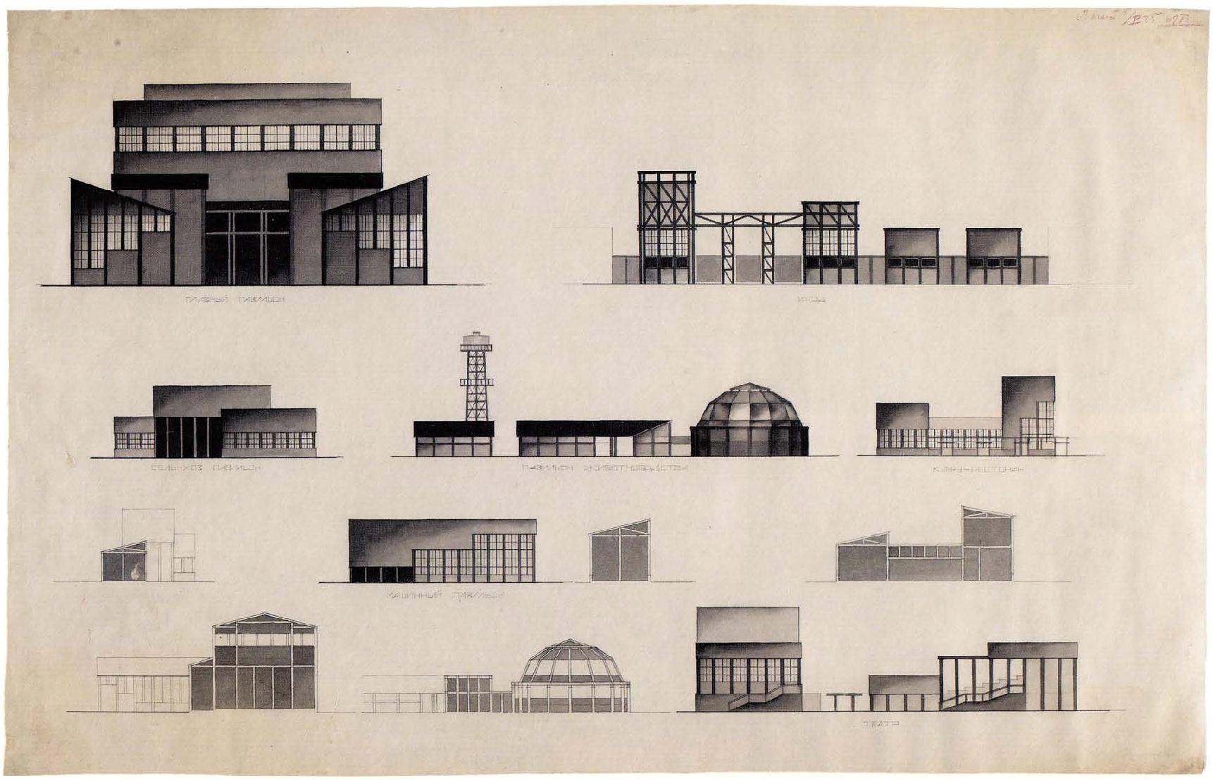 N Umanskii, A Poliakov's workshop, handicraft and industrial exhibition 3rd year 1924 Vkhutemas