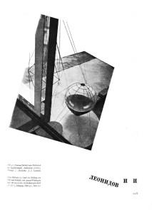 Wasmuths Monatshefte für Baukunst (1929) - № 3h