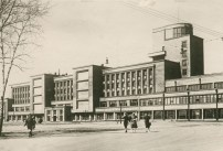 Kirov Palace of Culture on Vasileostrovskii island, designed by Noi Trotskii and S.N. Kazak (1931-1937), photo 1940