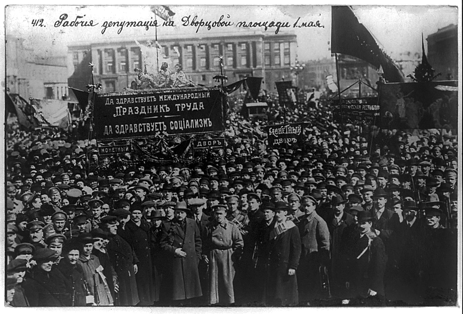 eve of revolution. may day 1917