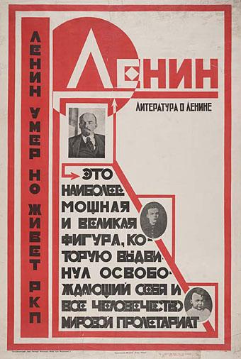 literature about Lenin
