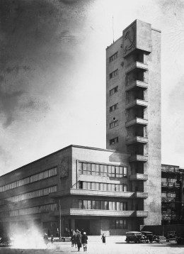 Kirovskii district soviet in Leningrad, designed by Noi Trotskii (1930-1935), photo 1934