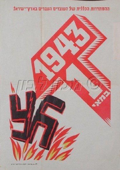 1943a