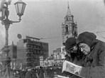 Страстная площадь. 1935