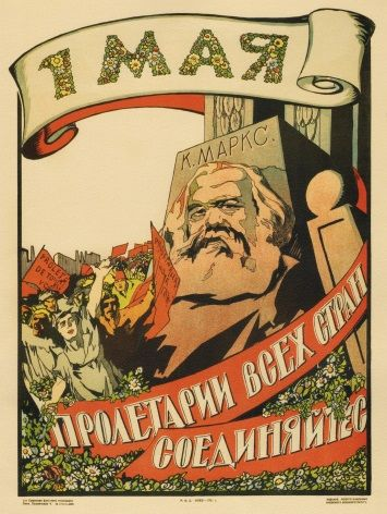 vintage-russian-poster-the-1st-of-may.-workers-of-the-world-unite-1921-14041-p