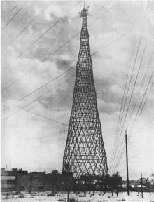 Мы думаем, что снимок сделан в 1922 году (направление съемки − запад)