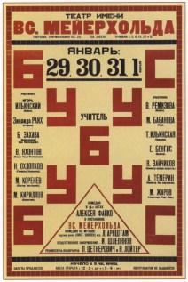 Early Soviet advertisement for the theater of Vsevolod Meyerhold, 1920s