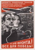 Everyone to the front, late poster by El Lissitzy preparing for hostilities 1930s