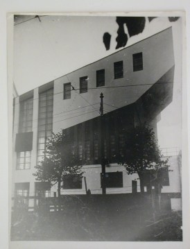 Partial view of the lateral façade of the Rusakov Club, Moscow, 1929 or later