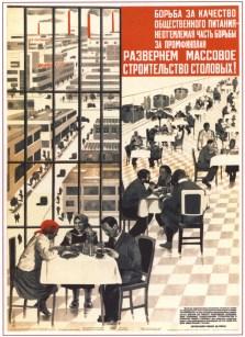 Soviet public cafeterias and kitchen-factories