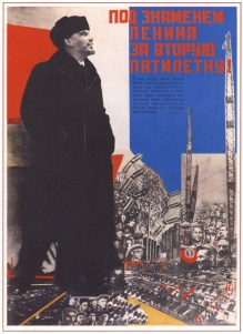 Under the banner of Lenin, to the second five-year plan