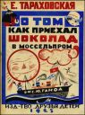 On-How-Chocolate-Came-to-MosSelProm-1925-Illustrated-by-Yuliy-Ganf