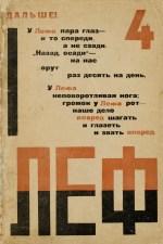 LEF 4 (1924)
