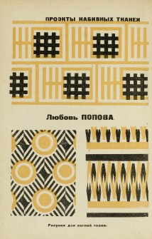 Pages from LEF II-6 (1924)-4_Page_1