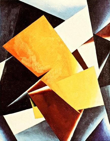 Liubov Popova, Painterly Architectonics, 1918 Oil on canvas, 105 x 80 cm