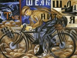 Natalia Goncharova, The Cyclist