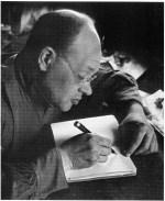 Isaac Babel (1933)