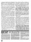 tehne.com-1927-1-006