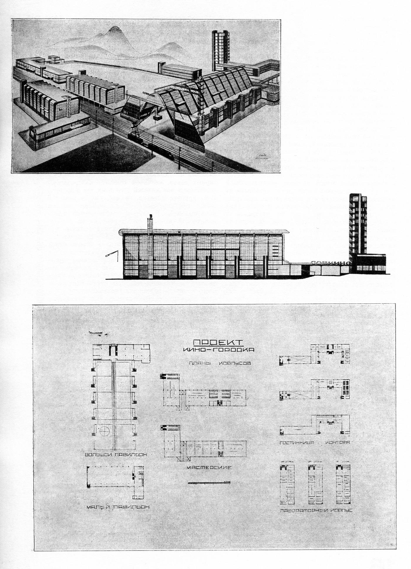 tehne.com-1927-1-019