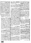tehne.com-1927-1-026