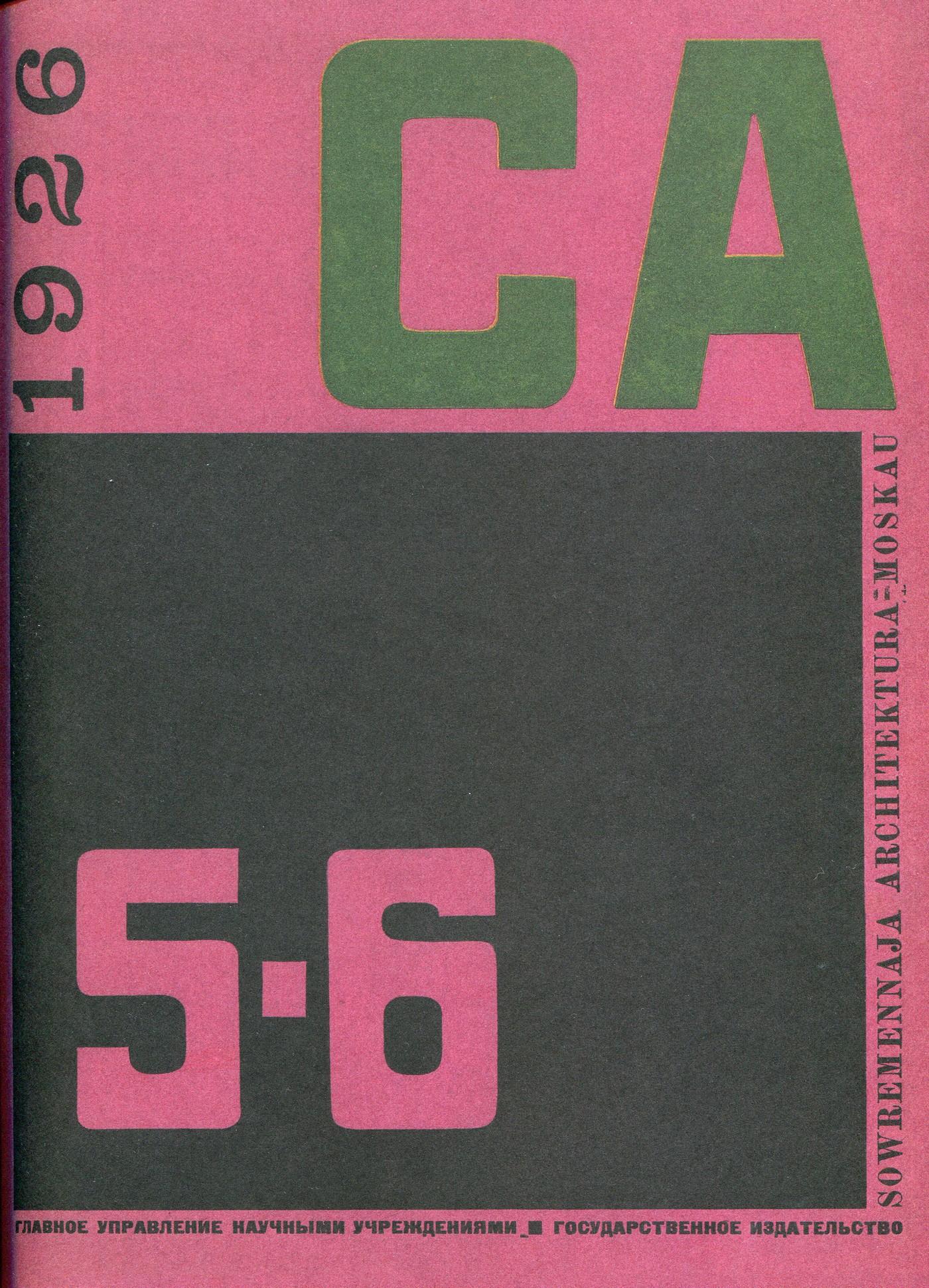 tehne.com-sa-1926-5-6-1400-0001