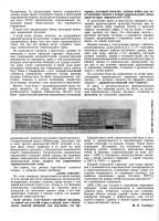 tehne.com-sa-1926-5-6-1400-0006