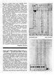 tehne.com-sa-1926-5-6-1400-0010