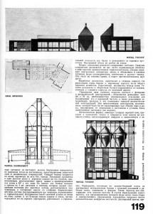 tehne.com-sa-1926-5-6-1400-0011