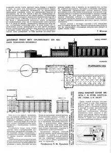 tehne.com-sa-1926-5-6-1400-0012