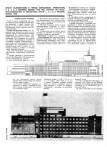 tehne.com-sa-1926-5-6-1400-0016