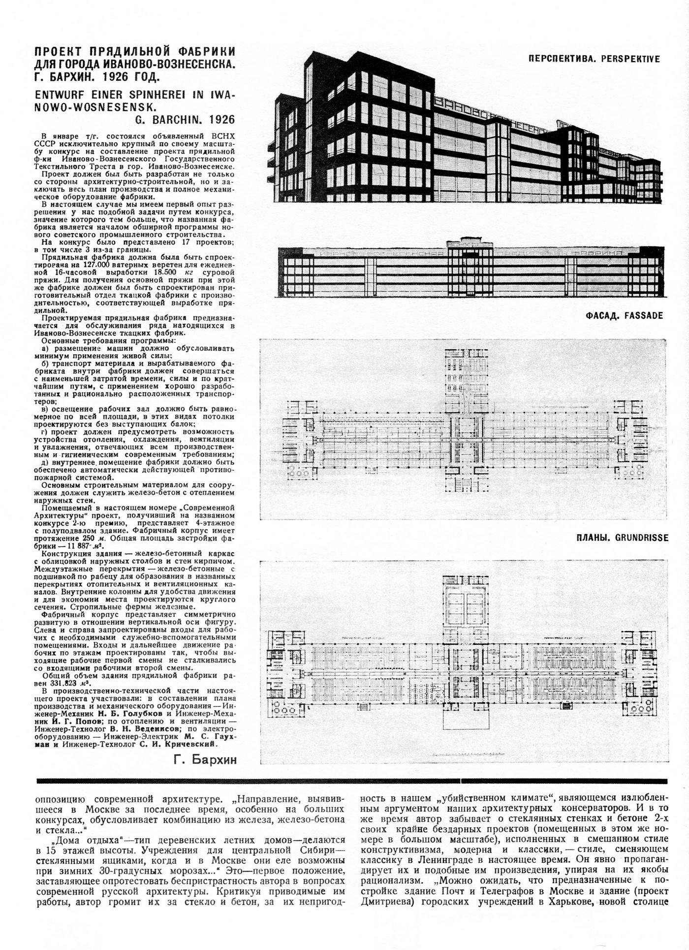 tehne.com-sa-1926-5-6-1400-0018