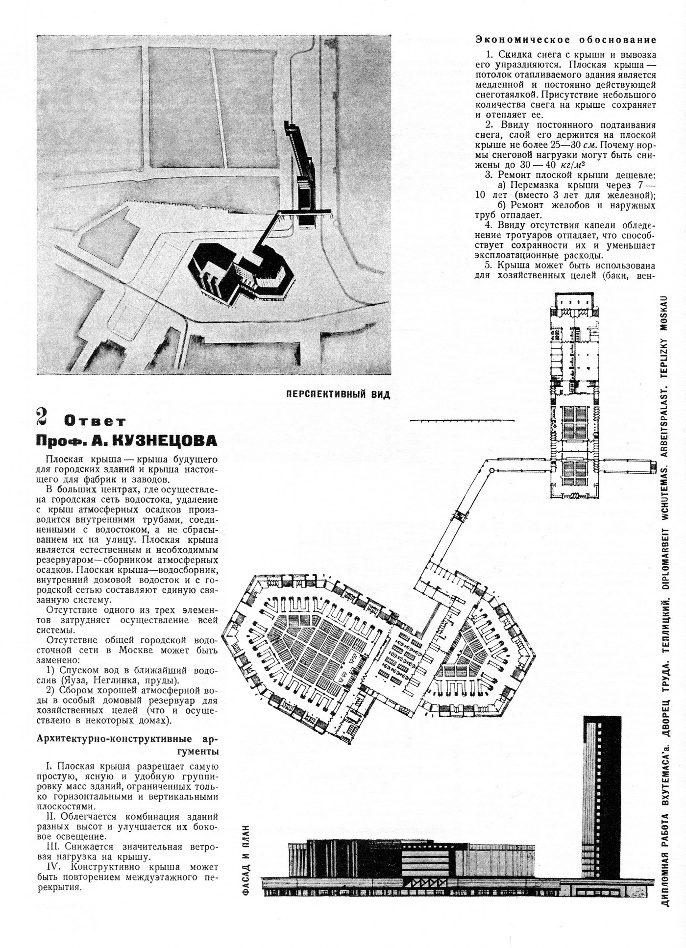 tehne.com-sa-1926-5-6-1400-0020