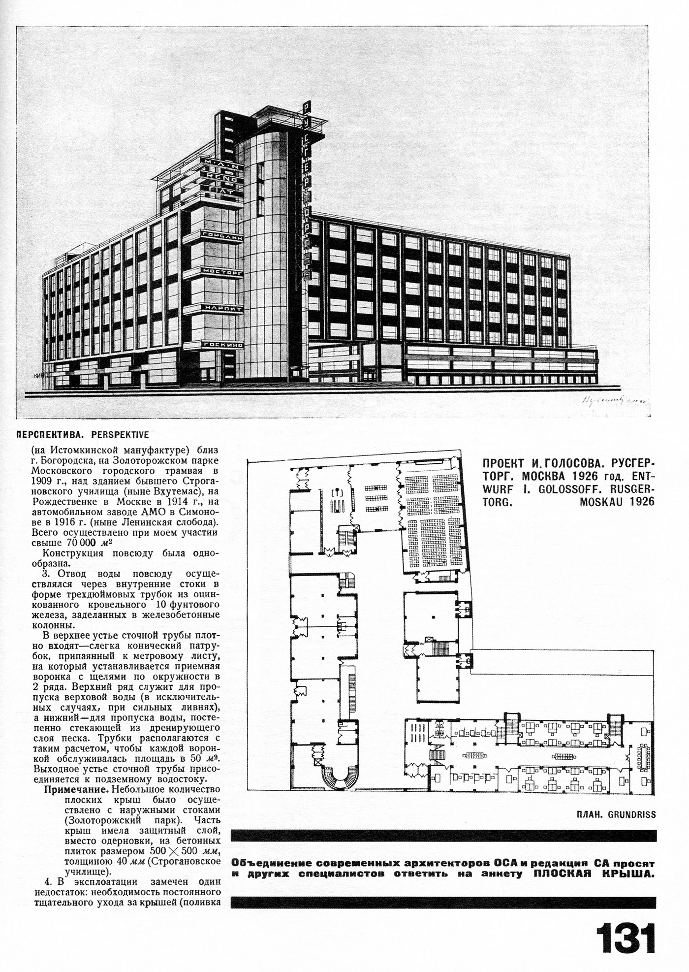 tehne.com-sa-1926-5-6-1400-0023