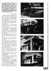 tehne.com-sa-1926-5-6-1400-0029