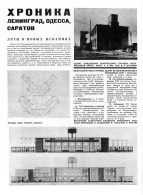 tehne.com-sa-1926-5-6-1400-0030