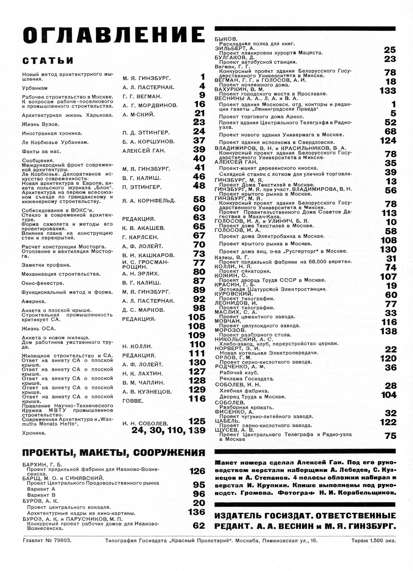 tehne.com-sa-1926-5-6-1400-0034