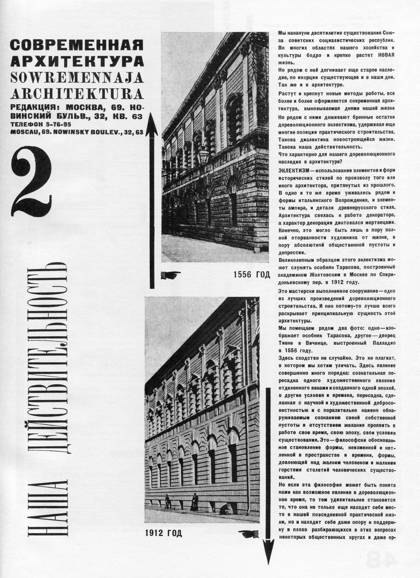 tehne.com-sa-1927-2-1400-003