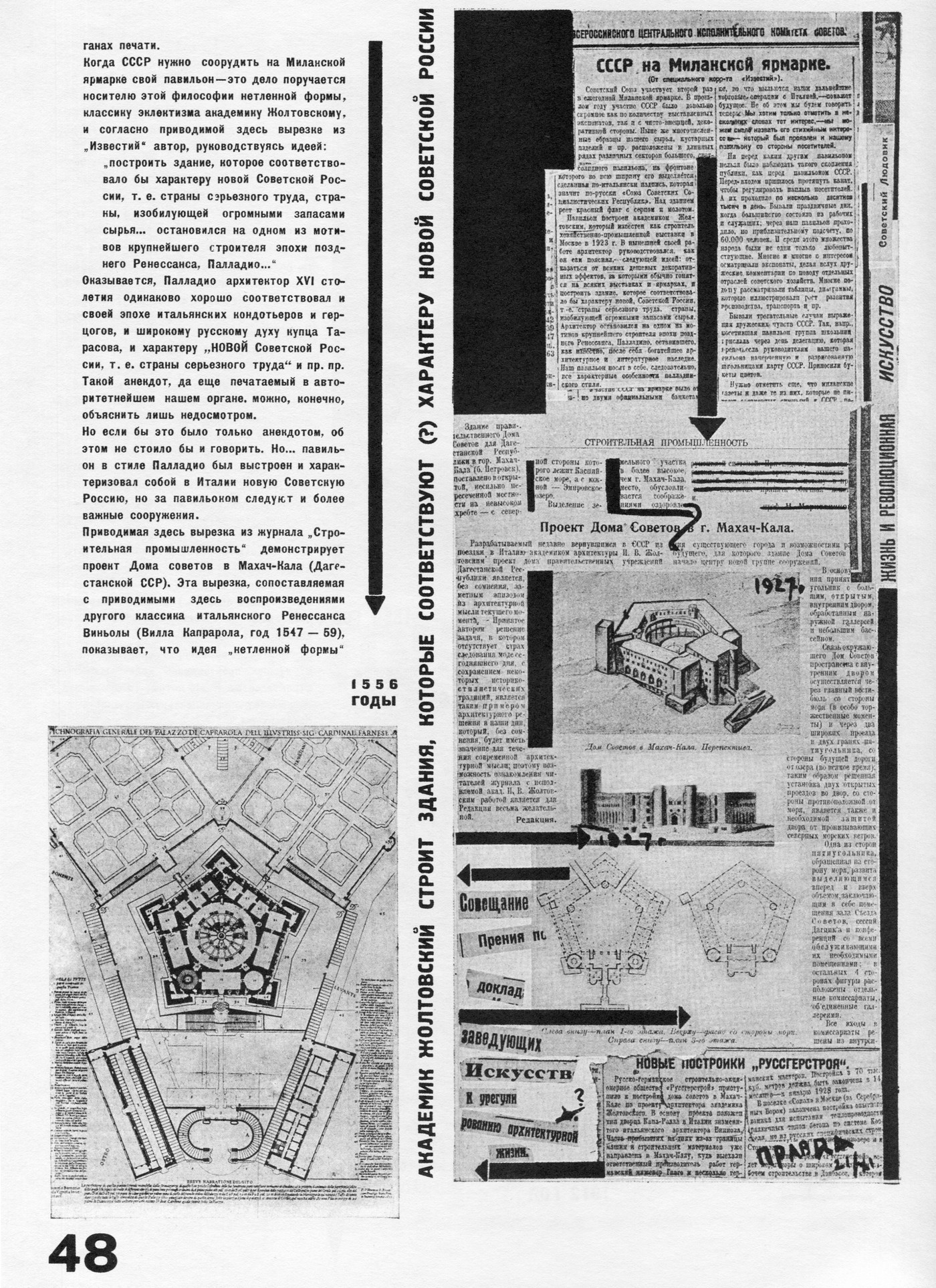tehne.com-sa-1927-2-1400-004