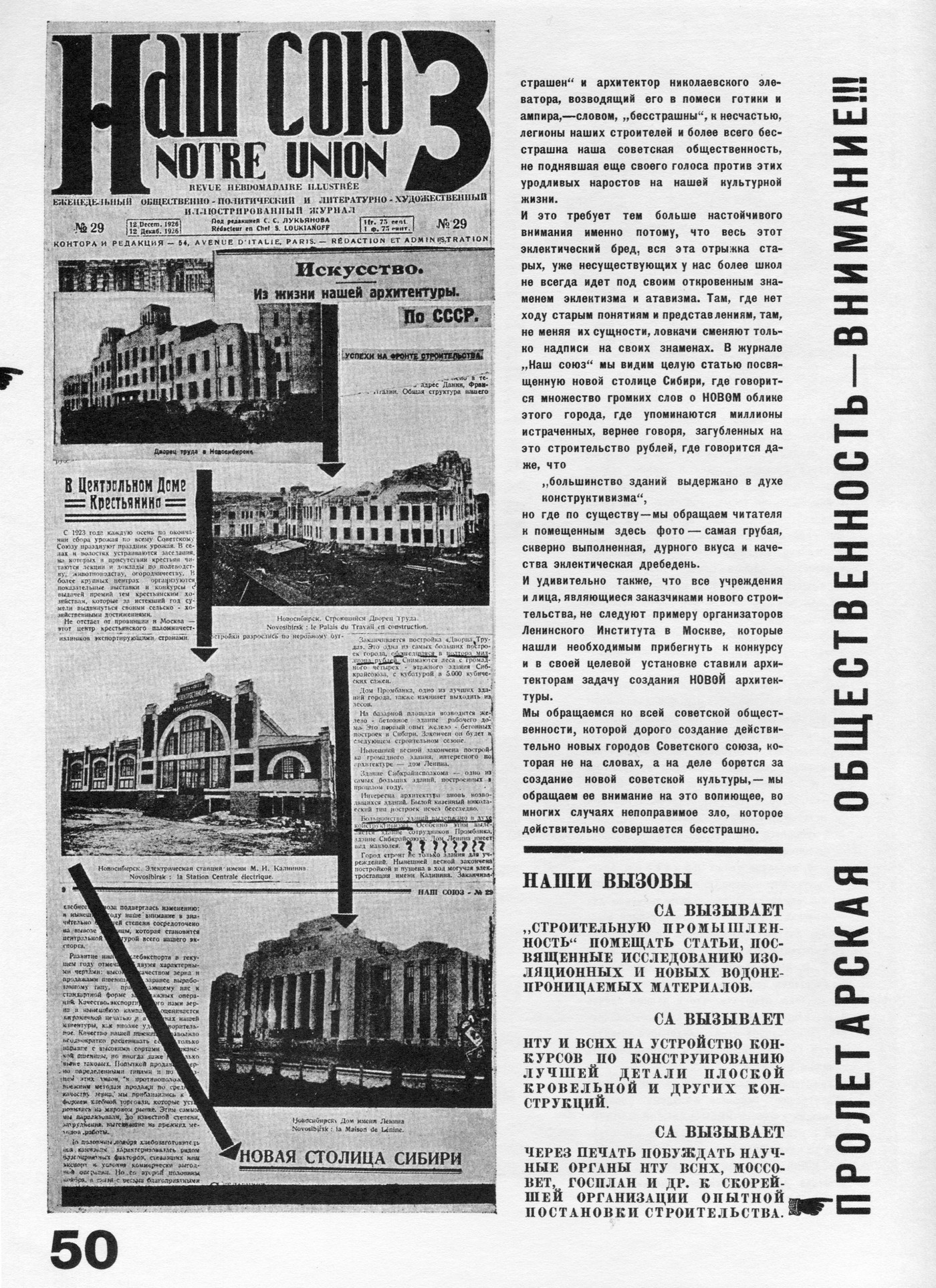 tehne.com-sa-1927-2-1400-006