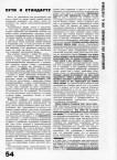 tehne.com-sa-1927-2-1400-010