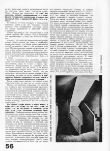 tehne.com-sa-1927-2-1400-012