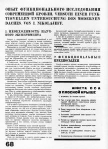 tehne.com-sa-1927-2-1400-024